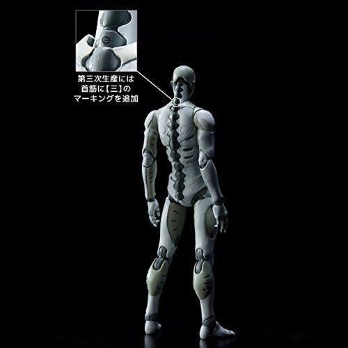 1/12 東亜重工製第三次生産 合成人間 1/12スケール PVC&ABS製 塗装済み 完成品 可動フィギュア