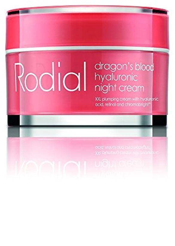 メトロポリタン期待して扱うRodial(ロディアル) ドラゴンズブラッド ナイトクリーム 50mL