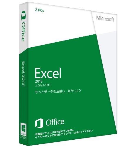 【旧商品】Microsoft Office Excel 2013 通常版 [プロダクトキーのみ] [パッケージ] [Windows版](PC2台/1ライセンス)
