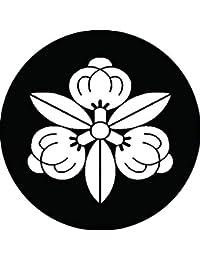 家紋シール 三つ竜胆茶の実紋 布タイプ 直径40mm 6枚セット NS4-1577