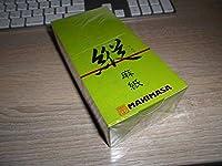 【巻正】MAKIMASA『縦』70mm 麻紙 x 50ブックレット