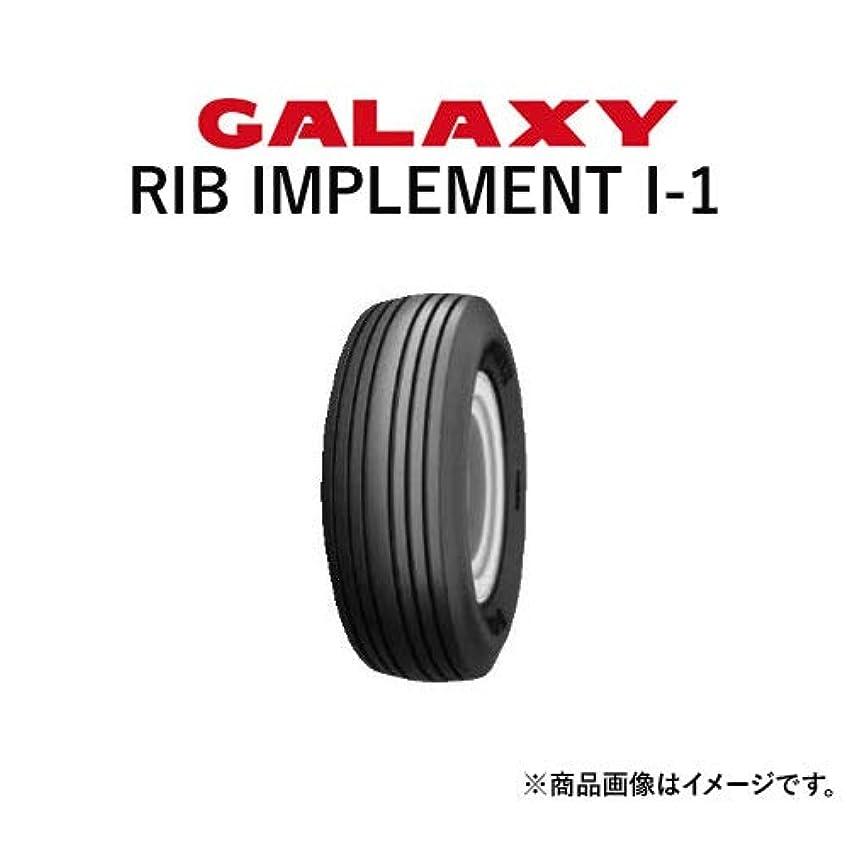 飲み込むステップ窒素ギャラクシー (GALAXY) トラクタータイヤ RIB IMPLEMENT I-1 9.5L-15SL PR8 TL (インプルメント タイヤ) 2本セット