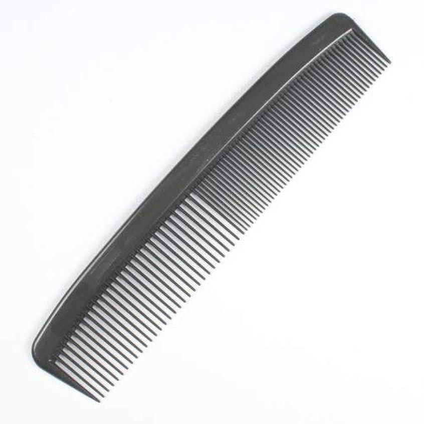 予感白鳥純粋なDynarex Adult Combs, 5 Inches, Black, 240 Count [並行輸入品]