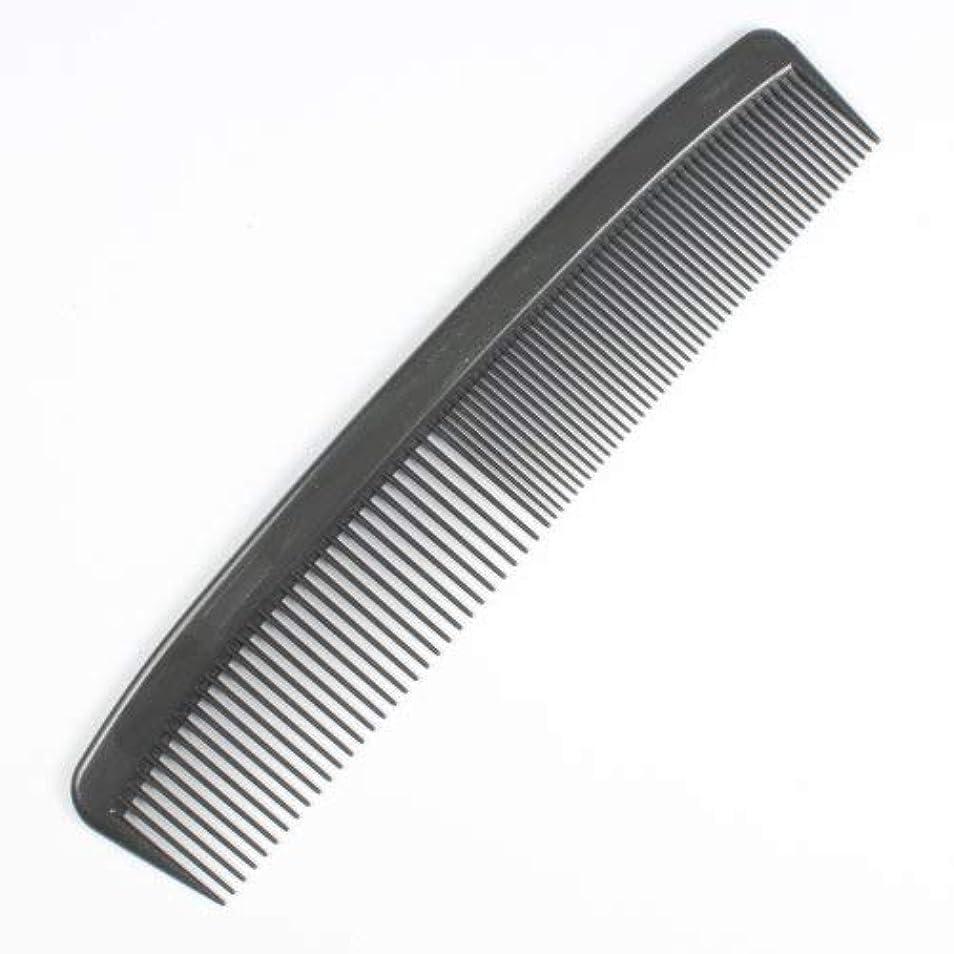 医薬品苦情文句サーキュレーションDynarex Adult Combs, 5 Inches, Black, 240 Count [並行輸入品]