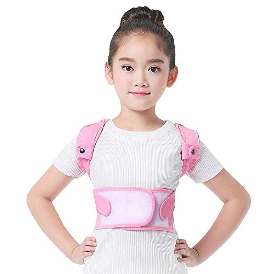 たくさんのリーフレット機械的に姿勢矯正ベルト、キッズ バックポスチャコレクター 調整可能 フルバック ショルダー 腰椎 腰 サポートベルト、姿勢を向上させる、痛みを軽減する (Color : Pink, Size : L)
