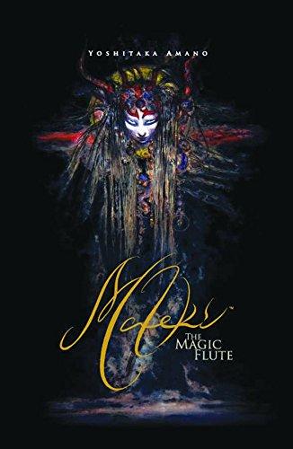 Yoshitaka Amano's Mateki: The Magic Flute