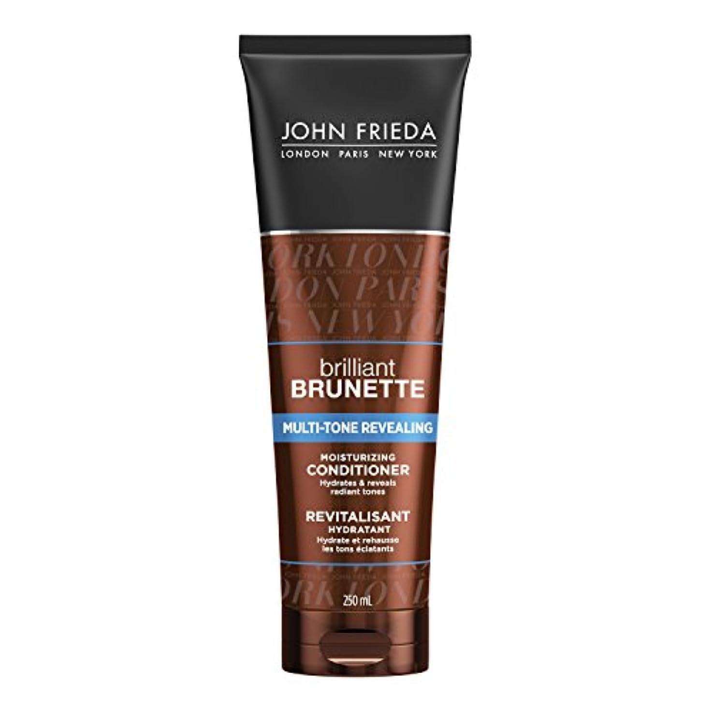 修復ひまわり驚John Frieda Brilliant Brunette Multi-Tone Revealing Moisturising Conditioner for Brunettes 250ml