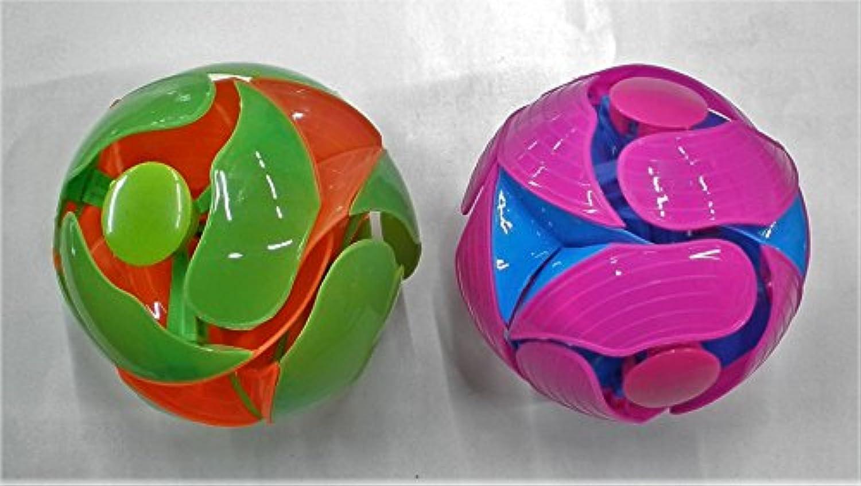 スイッチボール 2個セット おもちゃ 玩具 SwitchBall