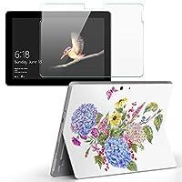 Surface go 専用スキンシール ガラスフィルム セット サーフェス go カバー ケース フィルム ステッカー アクセサリー 保護 花 フラワー アジサイ 014671