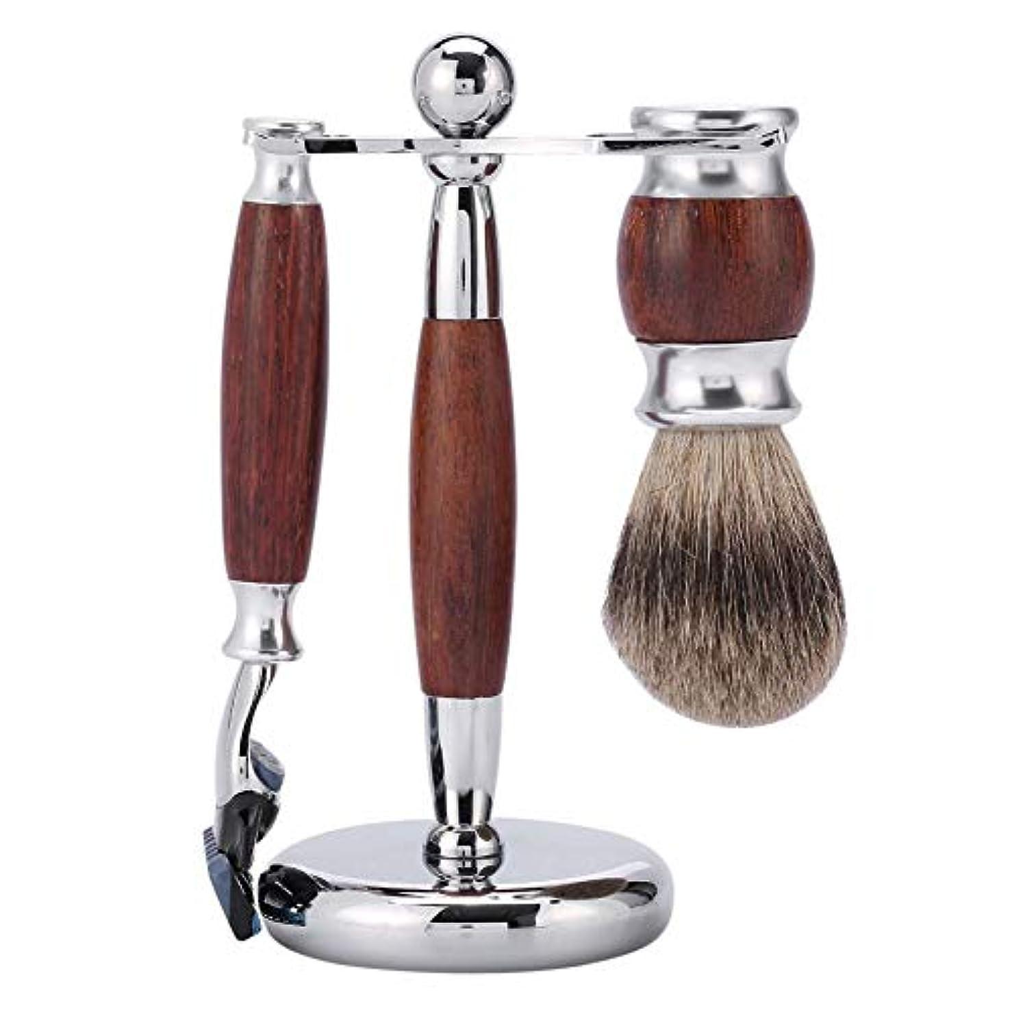 感動するバイオリニスト嬉しいですQiilu メンズひげ剃りセット カミソリ シェービング用品 木製ハンドルカミソリ シェービングブラシ シェービングスタンド シェービングボウル 携帯便利 旅行 海外 普段用