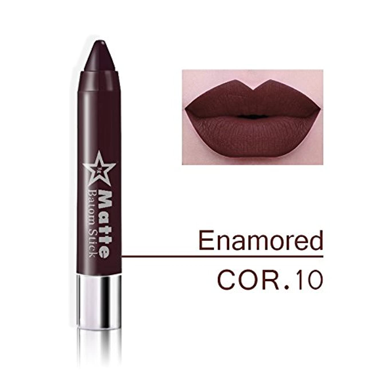 プロポーショナル話残るMiss Rose Brand lips Matte Moisturizing Lipstick Makeup Lipsticks Waterproof matte Lip gloss Mate Lipsticks Make up