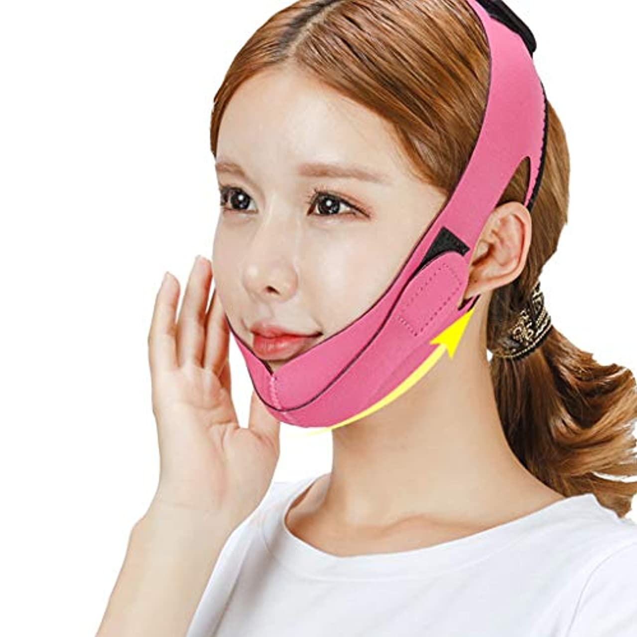 社会科カラス東方Jia He 軽量 フェイスリフティングベルト、V-顔アーティファクトシンフェイス包帯細い二重あご通気性の睡眠がファーミングマスクリフティング ## (Color : Pink)