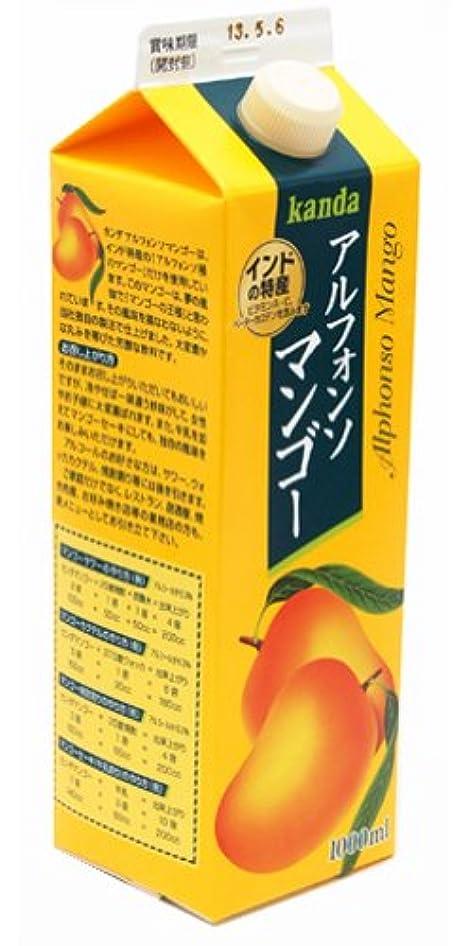 積極的に睡眠クルーズ神田食品研究所 アルフォンソマンゴ 1000ml
