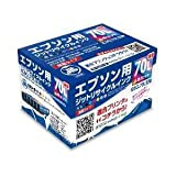 エプソン用 ジットリサイクルインク 70L 6色セット(増量タイプ) IC6CL70L互換 JIT-KE70L6P