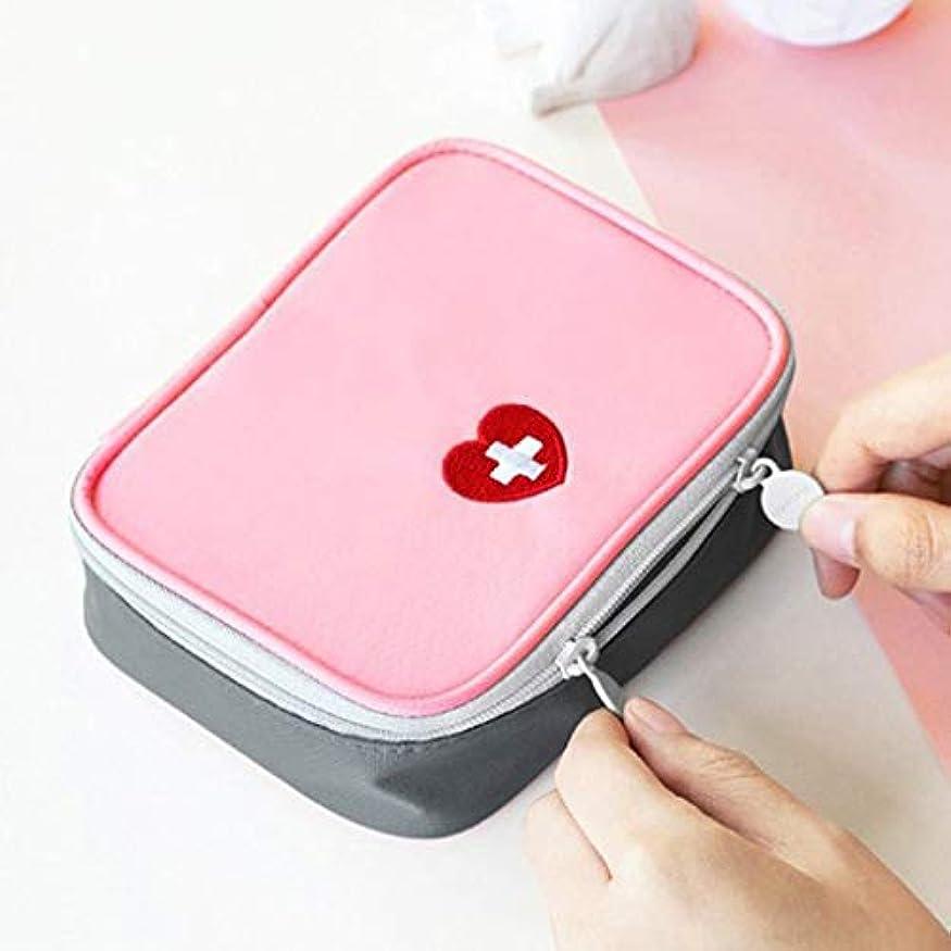 繰り返しバター受益者IUYWL ミニ屋外救急箱旅行ポータブル薬キット救急箱薬収納袋 (Color : Pink)