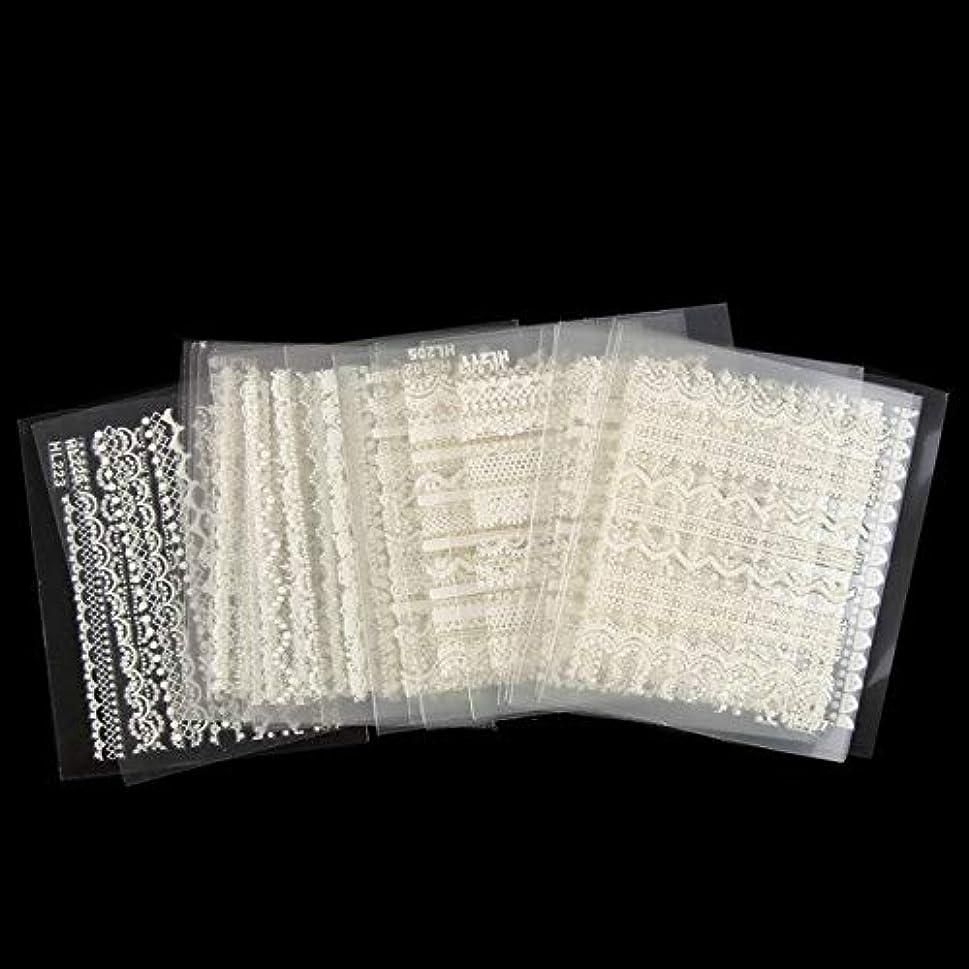 別々に元に戻すサミュエルSUKTI&XIAO ネイルステッカー プラスチック製の白いレースのネイルステッカーとマニキュアアップリケ3D白いレースの30個