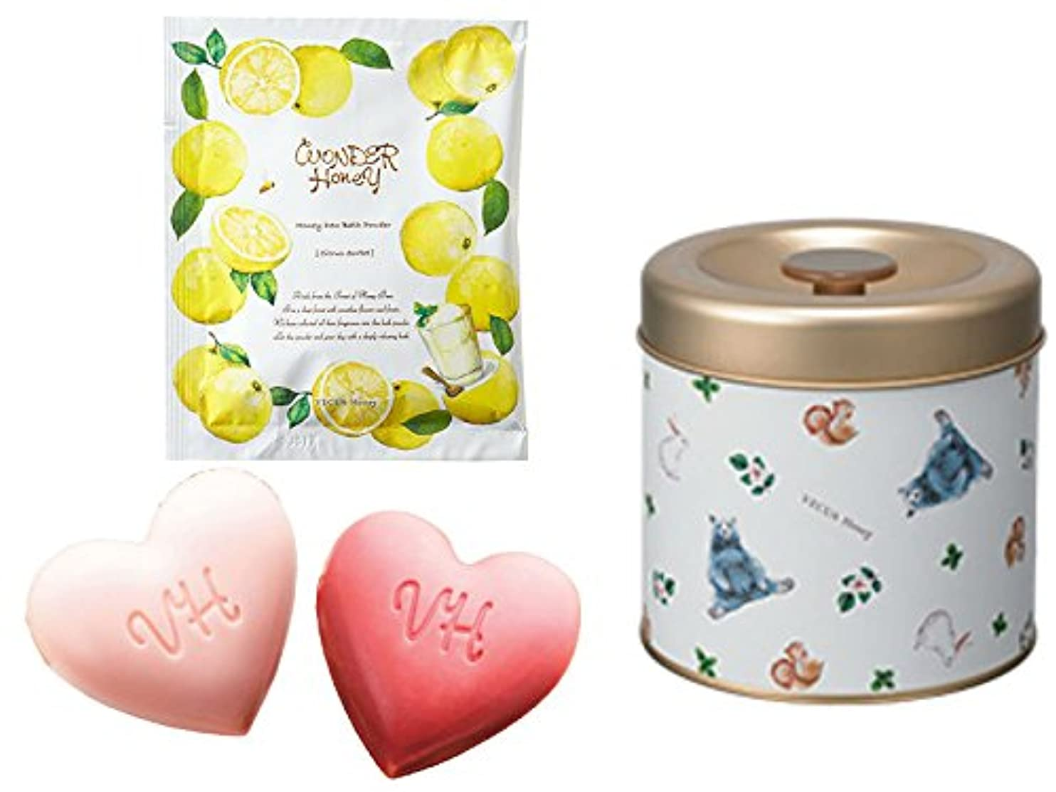 【ワンダーハニー】ハートフルなクリームソープ&蜜蜂の森のアロマバス ギフト セット (シトラスソルベの香り)