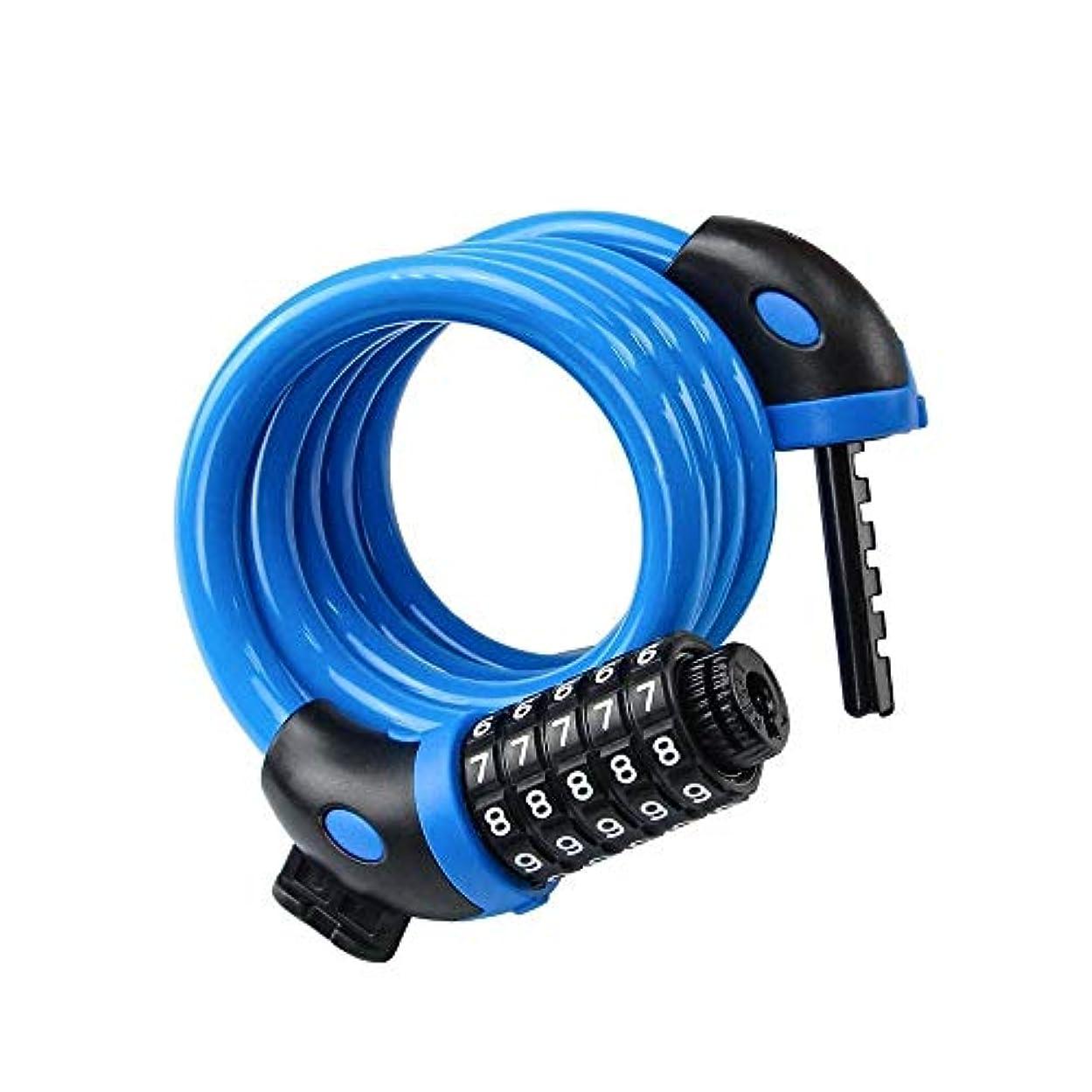 セール腫瘍絶縁するJinshandianliao 自転車5桁コードロック、マウンテンバイクワイヤーロック、盗難防止、アンチカットユニバーサルロック、カラフルなパスワードロック、長さ47インチ (Color : Blue - 47 inches)