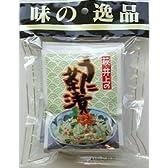 井上商店『うに茶漬け5食』x2(ウニ、雲丹)