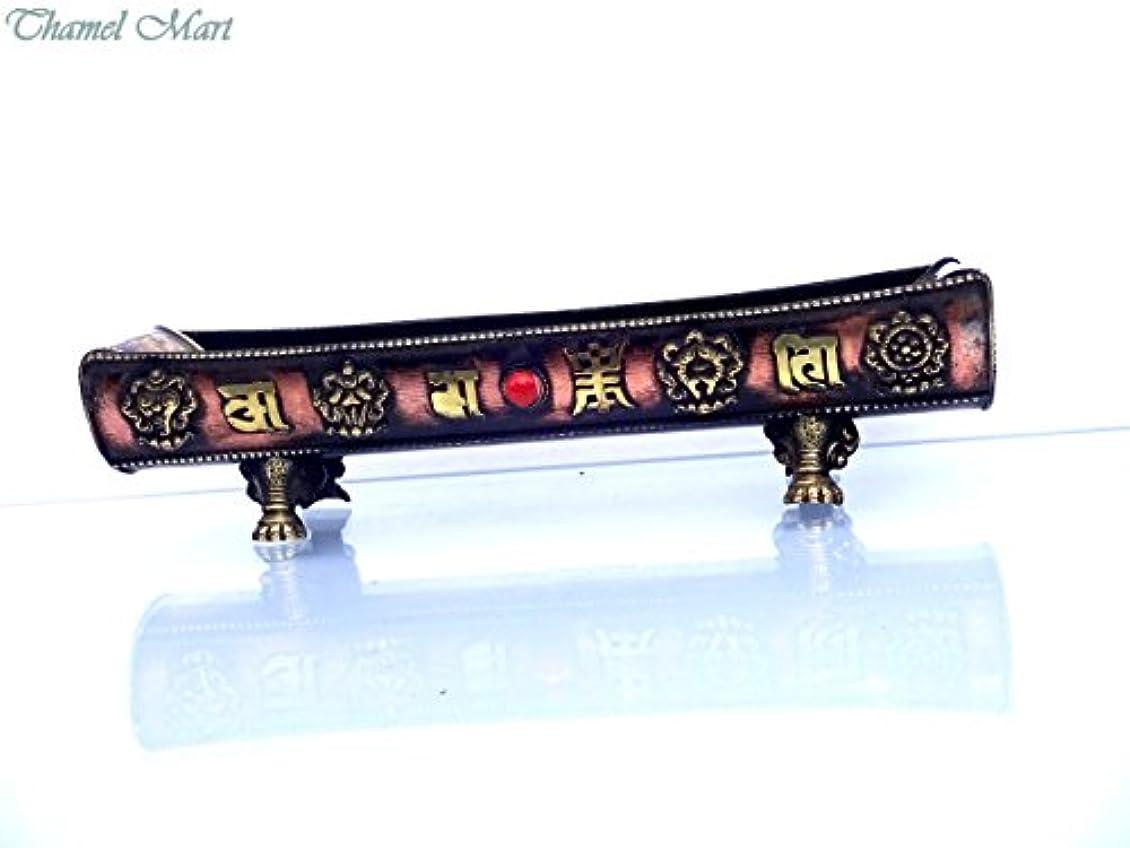 20 cmロングチベット銅Incense Burner top- 8サーフェス吉祥シンボルに開きます。