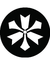 家紋シール 剣に三つ矢筈紋 布タイプ 直径40mm 6枚セット NS4-1060