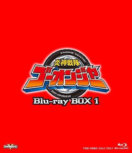 炎神戦隊ゴーオンジャー Blu-ray BOX1