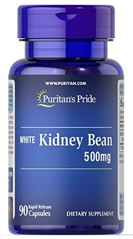 葬儀攻撃手首ピューリタンズプライド(Puritan's Pride) 白インゲン豆 500 mg カプセル