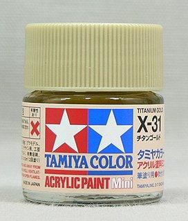 アクリルカラー X-31 タミヤカラー アクリル塗料 チタンゴールド