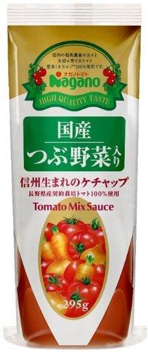 ナガノトマト 国産つぶ野菜入り 信州生まれのケチャップ 袋295g