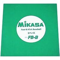 ミカサ フットベースボール用塁ベース FB-B