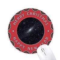 白色光の星の星雲 円形滑りゴムのクリスマスマウスパッド