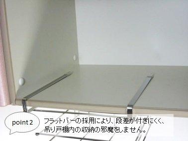 アールエスハンガースタジオ『吊り下げラックまな板ホルダーフキン掛け』