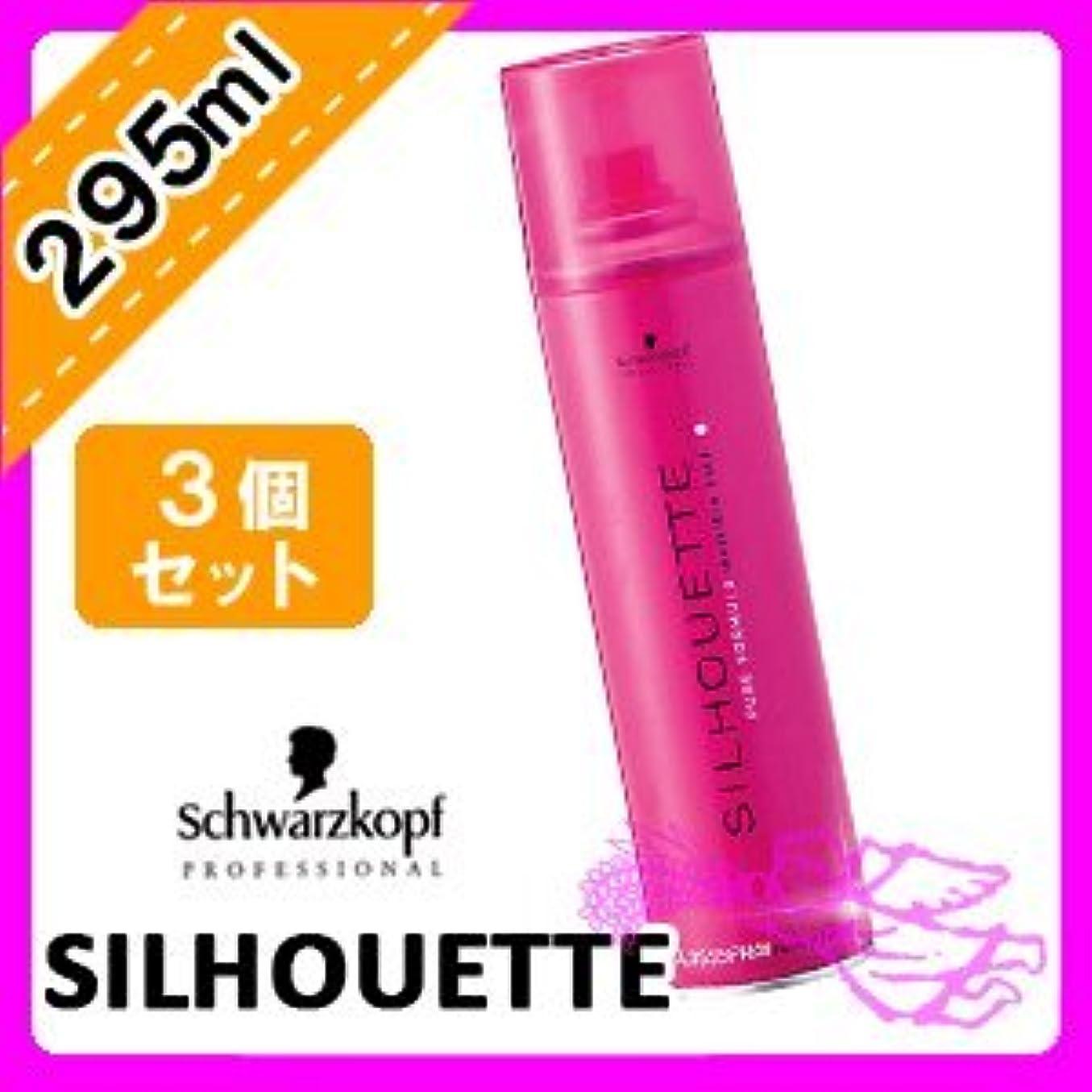 役に立たない放置スラムシュワルツコフ シルエット グロススプレー 295ml ×3個セット Schwarzkopf SILHOUTTE