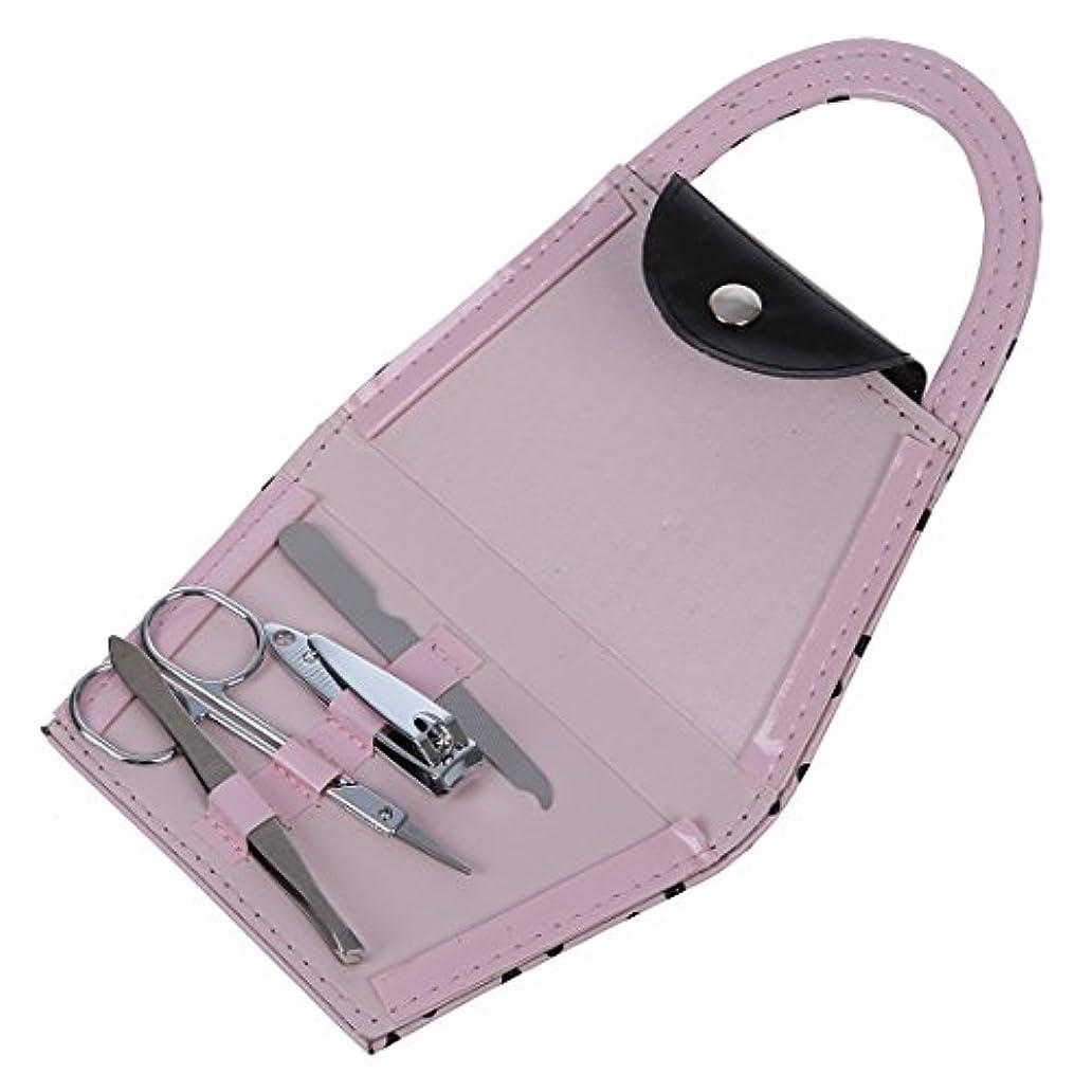 副産物ワックス自分のためにACAMPTAR ACAMPTAR(R)ピンク ポルカドットの財布 マニキュアセット ブライダルシャワーおお返しギフト パーティーウェディングギフト 4つの小品