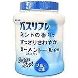 バスリフレ 薬用入浴剤 ブルーの湯 ミントの香りですっきりさわやか スーパークール 清涼剤配合 医薬部外品 680g