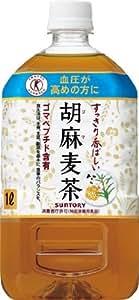 サントリー 胡麻麦茶 1L×12本