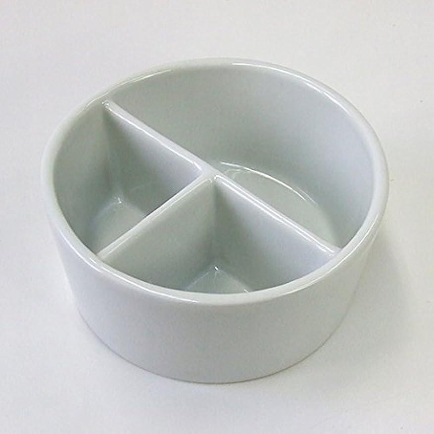 テーブルを設定する湿度見物人陶器筆洗 丸三穴 大 水墨画用品