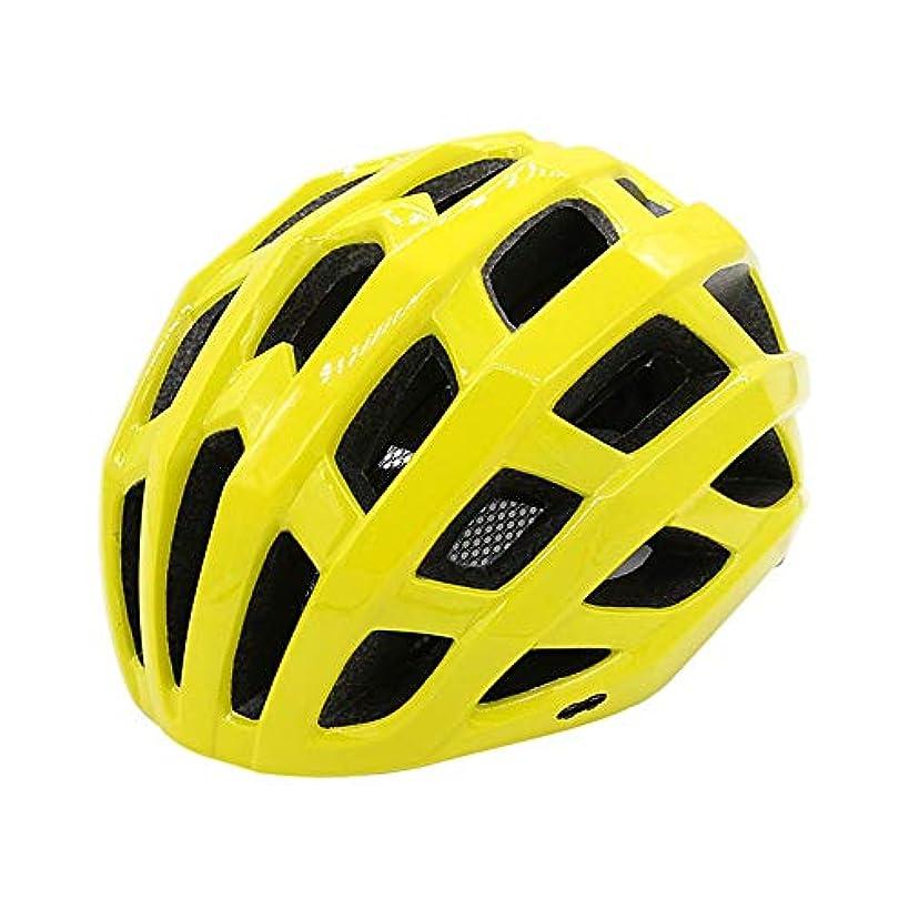 光電不安定下手Safety サイクリングヘルメット男性と女性自転車マウンテンバイクヘルメット屋外防爆乗馬ヘルメット