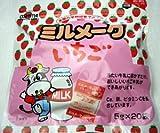 ミルメーク いちご 5g×20袋