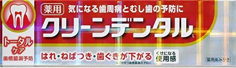 【5個セット】第一三共ヘルスケア クリーンデンタルLトータルケア 100g [医薬部外品]