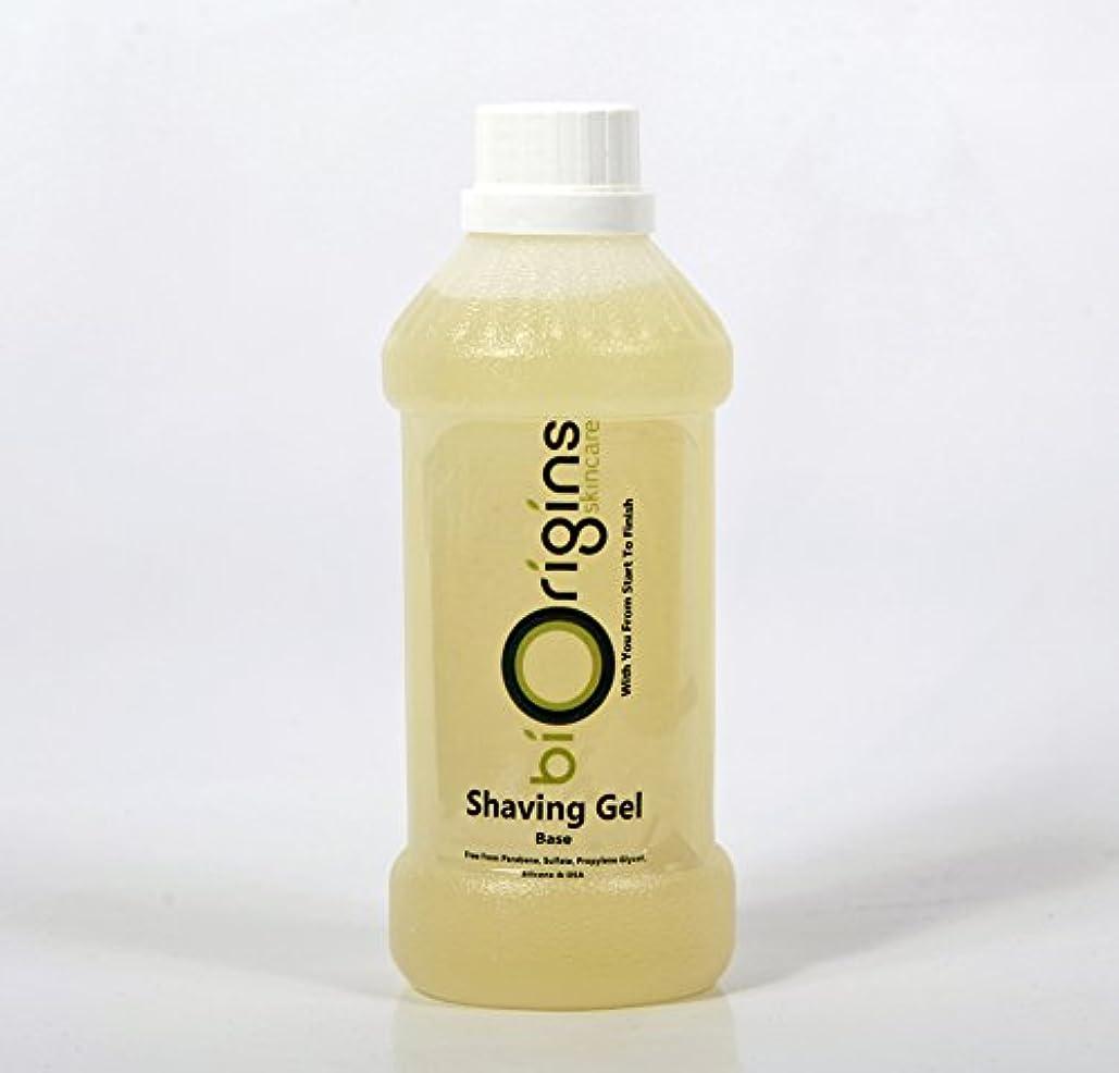 飼料急速な誕生日Shaving Gel S&P Free - Botanical Skincare Base - 500g
