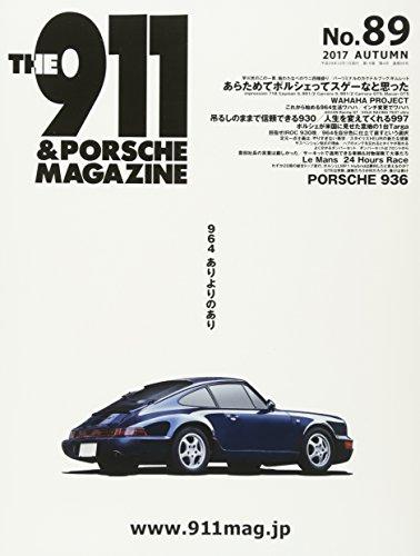 THE 911&PORSCHE MAGAZINE(ポルシェマガジン) 2017年 10 月号 [雑誌]