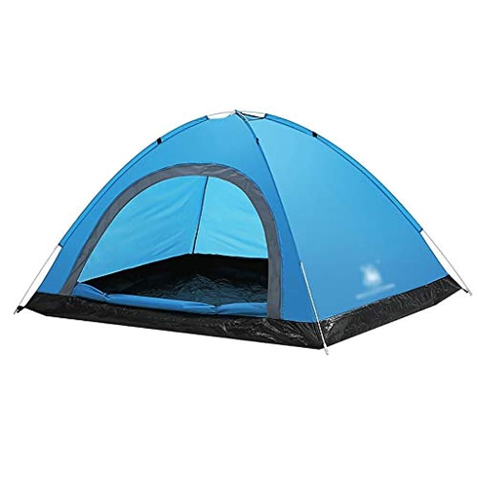 意図するマリンうつビーチテント屋外自動肥厚レジャー2人キャンプテント小型軽量、持ち運びが簡単、投げ自動拡張