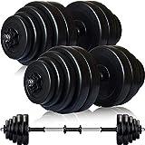 YouTen(ユーテン) ダンベル 10kg 20kg 25kg 30kg ×2個セット バーベル ホームジム トレーニング 筋トレ トレーニング (ダンベル 60kg (30kg×2セット)(3年保証))