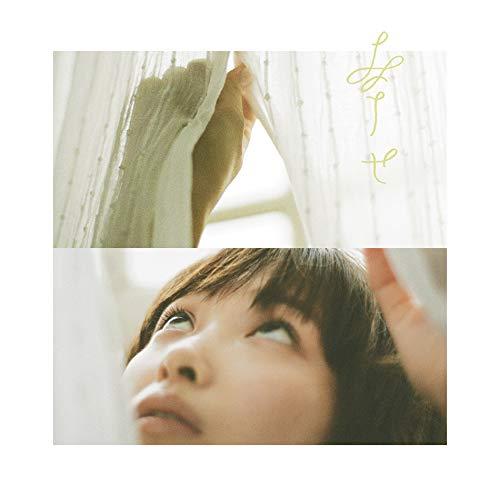 幸せ -EP-
