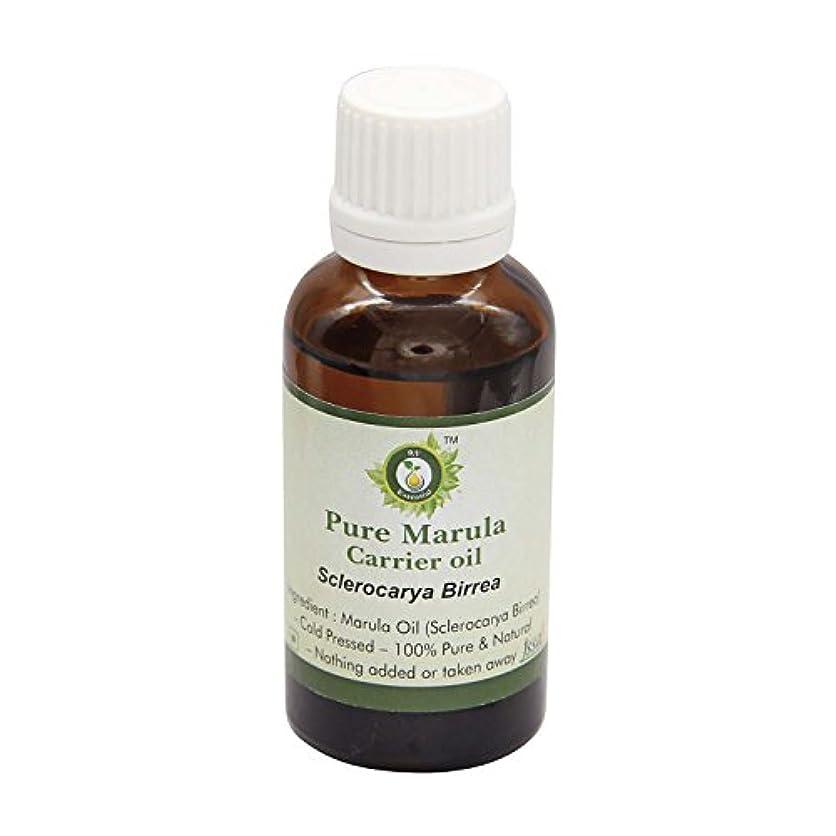 切手パック中古R V Essential 純粋なMarulaキャリアオイル100ml (3.38oz)- Sclerocarya Birrea (100%ピュア&ナチュラルコールドPressed) Pure Marula Carrier Oil