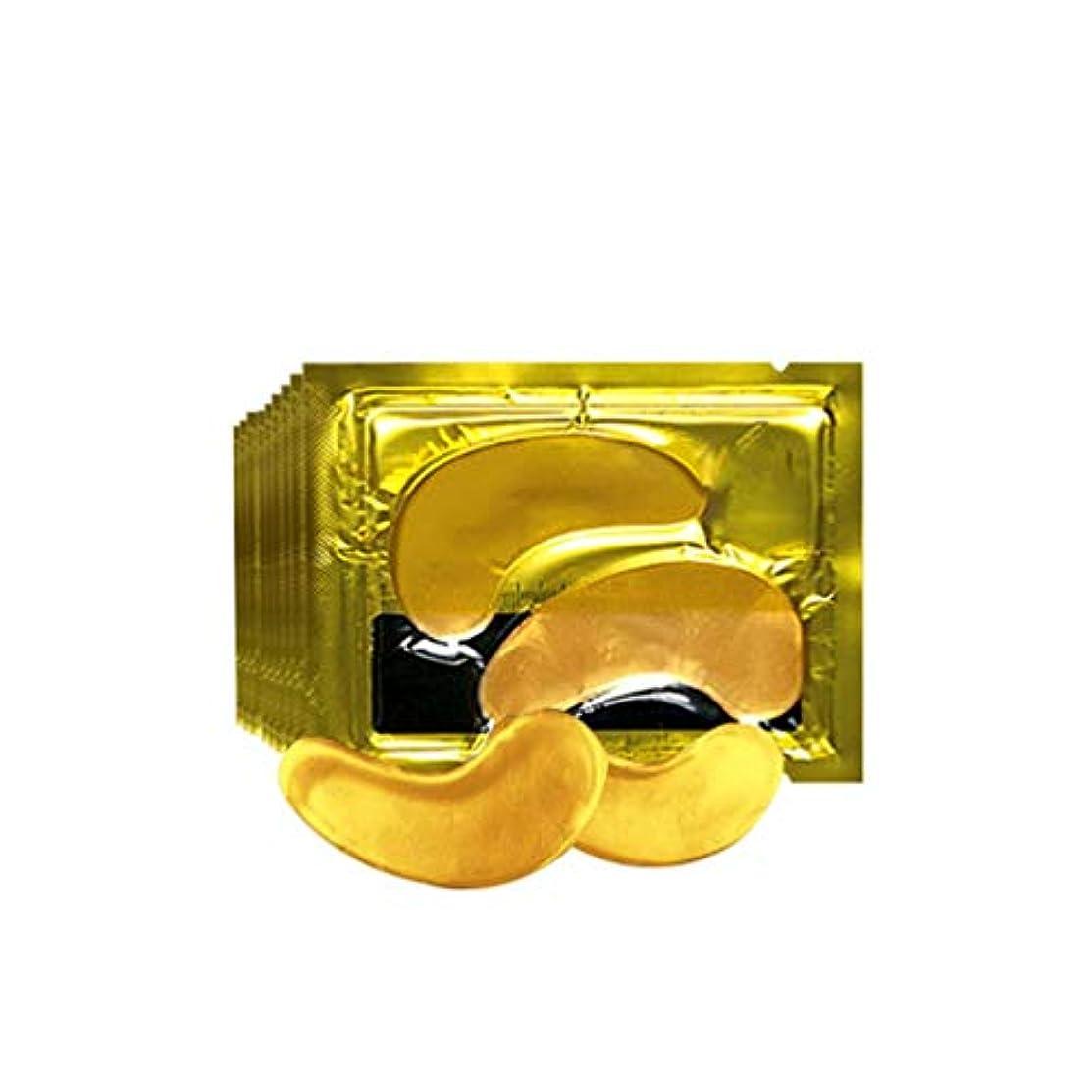 信号語最小化する24Kアイマスク削除ダークサークルアンチシワ保湿アンチエイジングアンチパフアイバッグビューティファーミングアイマスク - イエロー