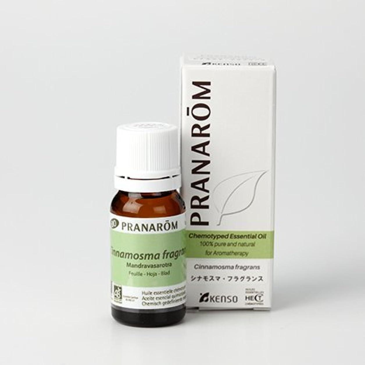 バルコニーモルヒネスカーフプラナロム ( PRANAROM ) 精油 シナモスマ?フラグランス 10ml p-32