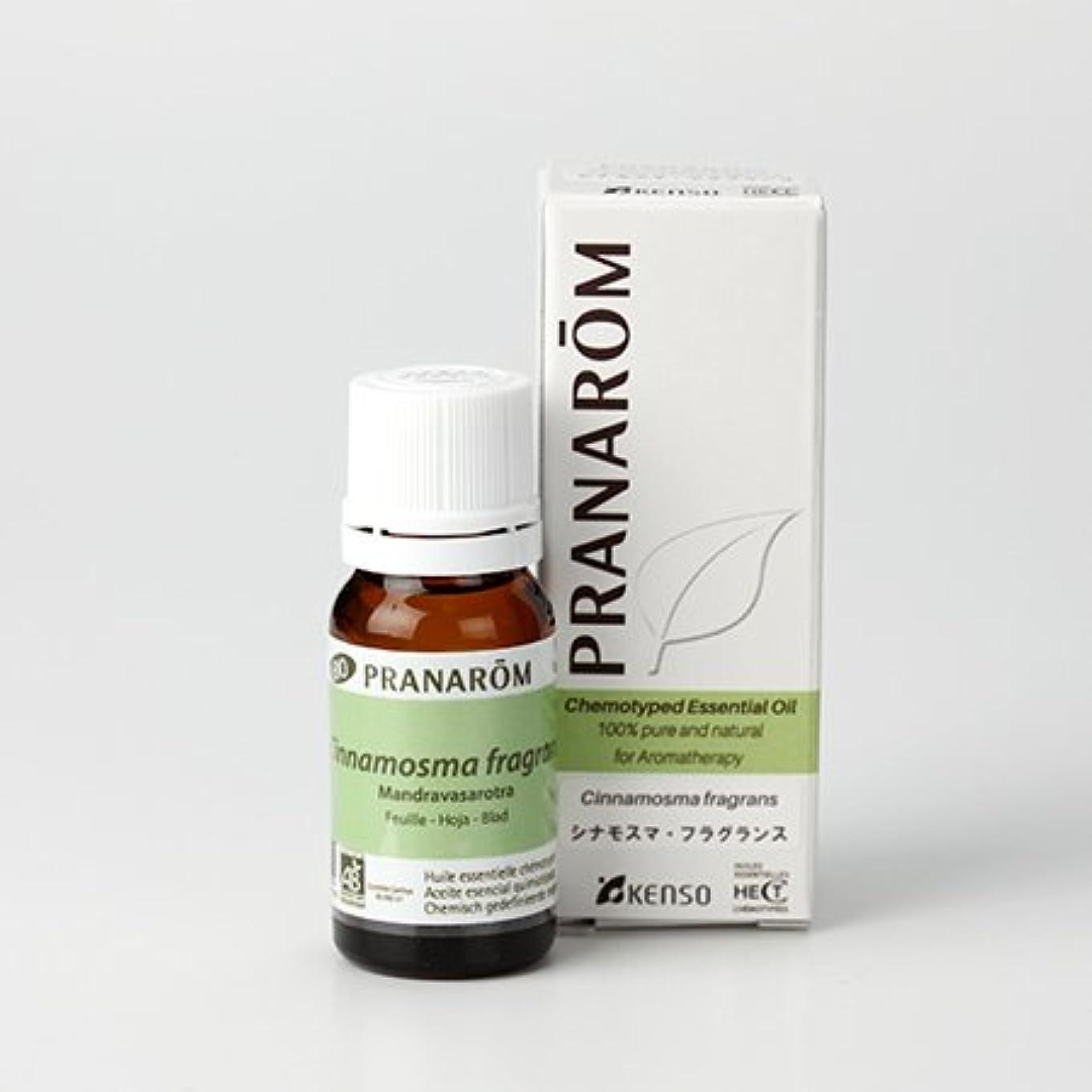 無駄な結婚式舗装するプラナロム ( PRANAROM ) 精油 シナモスマ?フラグランス 10ml p-32