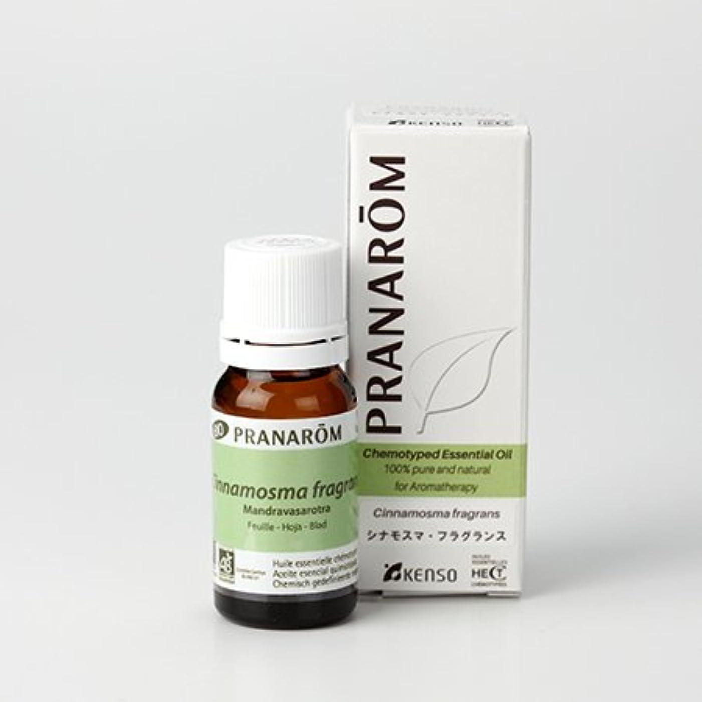 ホステス上執着プラナロム ( PRANAROM ) 精油 シナモスマ?フラグランス 10ml p-32
